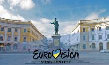 Известные одесские артисты спели песню в поддержку Евровидения в Одессе
