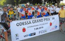 В Одессе пройдет международная велосипедная гонка GRAND PRIX
