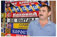 В Одессе откроют восстановленный после пожара Музей футбола